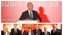 ИЗВЪНРЕДНО В ПИК TV! Сергей Станишев събира левия елит на Европа преди срещата на върха в София