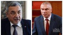 ИЗВЪНРЕДНО В ПИК TV! Валери Симеонов с пореден тур в парламента за законите си - влиза при Марешки (ОБНОВЕНА)