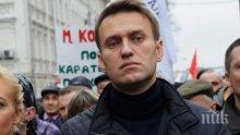 Руският опозиционен лидер Алексей Навални осъден на 30 дни затвор