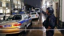 Над 200 човека евакуирани от хотел в Москва заради сигнал за бомба