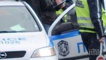 ЕКШЪН! Спрян за проверка шофьор наби полицай
