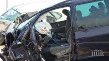 Присъда за шофьори, убили двама студенти
