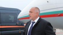 Борисов посреща лидерите на 28 страни членки на ЕС на срещата за Западните Балкани
