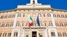 Съставянето на ново правителство в Италия - отново отложено