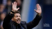 Треньорът на Атлетико (Мадрид) след успеха на тима му в турнира Лига Европа: Това е доказателство за израстването на отбора в последните години