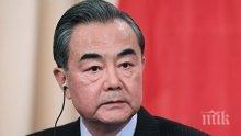 Китай призова за по-внимателно отношение към възможността за установяване на мир на Корейския полуостров