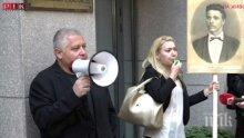 ИЗВЪНРЕДНО В ПИК TV! Собственикът на ПИК Недялко Недялков с емоционална реч на протеста в защита на Левски