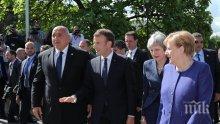 ПЪРВО В ПИК TV! България във фокуса на света! Меркел, Макрон и Мей с топли думи към Борисов - започва срещата на върха на Европейския съюз (ОБНОВЕНА/СНИМКИ)