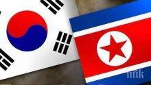 Северна Корея предложи среща с Южна Корея на 16 май