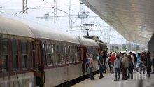 БДЖ осигурява безплатен превоз на абитуриенти в неравностойно положение