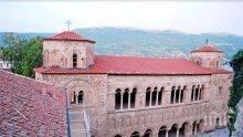 Младежите от ВМРО с важно обръщение към Светия синод