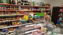Слагат червен етикет на вредни храни