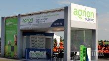 """""""Агрион Финанс"""" намали драстично лихвите по кредитите за първата година"""