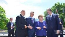 Хашим Тачи разкри подробности от преговорите между Сърбия и Косово
