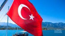 Посланикът на Турция в Израел е привикан в Анкара за консултации