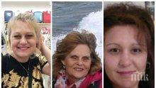 ГОРЕЩО В ПИК! КАТО ВЪВ ФИЛМ НА УЖАСИТЕ: Българки мистериозно изчезват от Крит - хората в ужас, а Външно мълчи (СНИМКА)