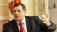 Фен! Президентът на Република Сръбска ще посети Русия по време на Световното първенство по футбол