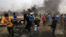Париж осъди насилието в Ивицата Газа, в Берлин притеснени