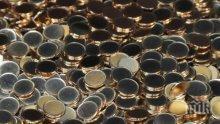 БНБ пусна 13,4 млн. метални двулевки