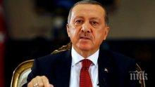 Напрежение! Президентът на Турция привика посланиците на САЩ и Израел за консултации