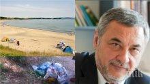 """ИЗВЪНРЕДНО! Вицепремиерът Валери Симеонов с остра реакция: Няма да позволим """"зелените"""" да превземат безплатно плажовете"""