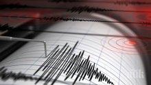 Земетресение с магнитуд 5.8 по Рихтер в Атлантическия океан