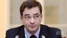 """Самоуби се активист на партията на Путин """"Единна Русия"""""""