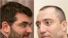 КРИМИ СХЕМА! Митьо Очите с четвърта операция - ъндърграунд босът в поредна сага