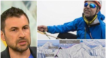 ПОСЛЕДНА НАДЕЖДА! Приятел на Боян Петров с горещи разкрития за спасителната операция