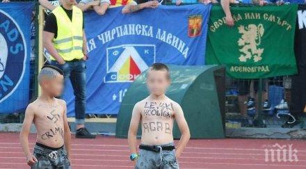 Бащата на второто дете от мача Левски-Славия не вижда нищо лошо в свастиките
