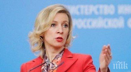 Русия запазва право на отговор на разширяването на антируските санкции от ЕС