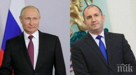 Президентът Радев се среща в Владимир Путин в Сочи