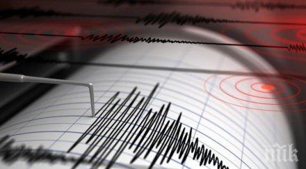 Силен трус удари в Тихия океан южно от Нова Зеландия