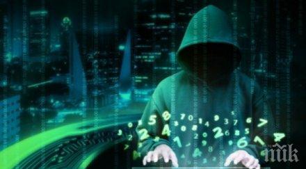 Разузнаването на Германия предупреди за подготвяни кибератаки по ключови за страна инфраструктури