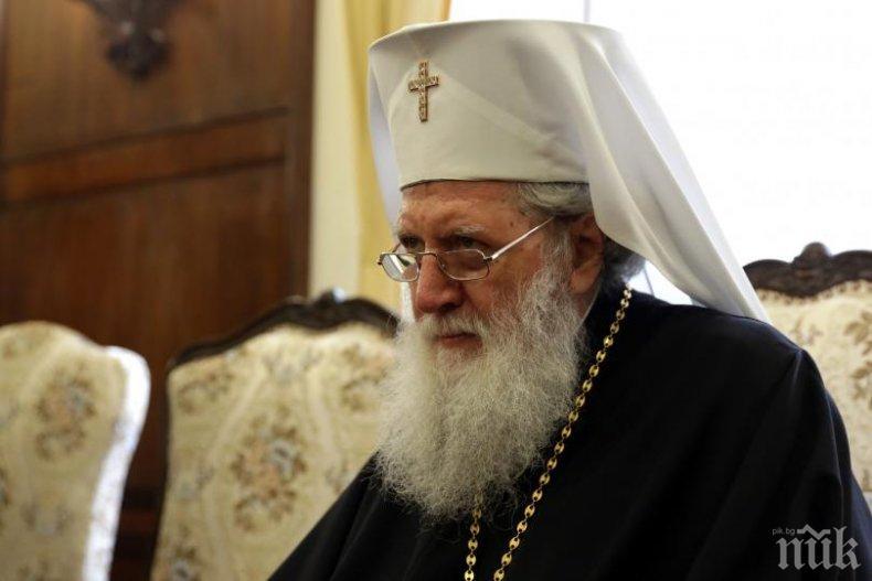 ДОБРА НОВИНА! Изписаха патриарх Неофит от болницата