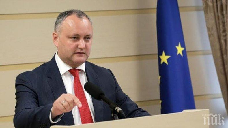 Молдова закрива представителството си в НАТО?