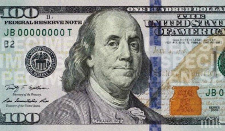Засякоха фалшива доларова стотачка в Свиленград