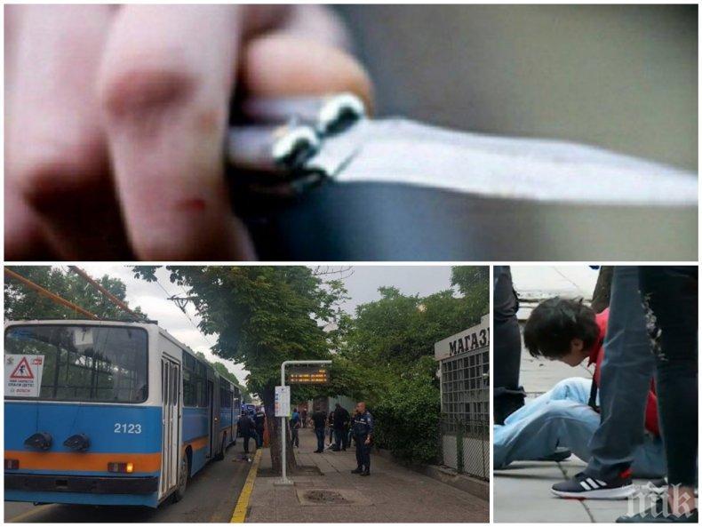 ГОРЕЩА ТЕМА! Ето кое е наръганото от наркоман в тролей в София момче (СНИМКИ)