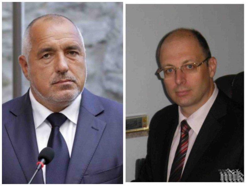 САМО В ПИК! Експертът по сигурността Йордан Божилов с топ коментар - какъв ще е отзвукът за България от срещата на Борисов за Западните Балкани