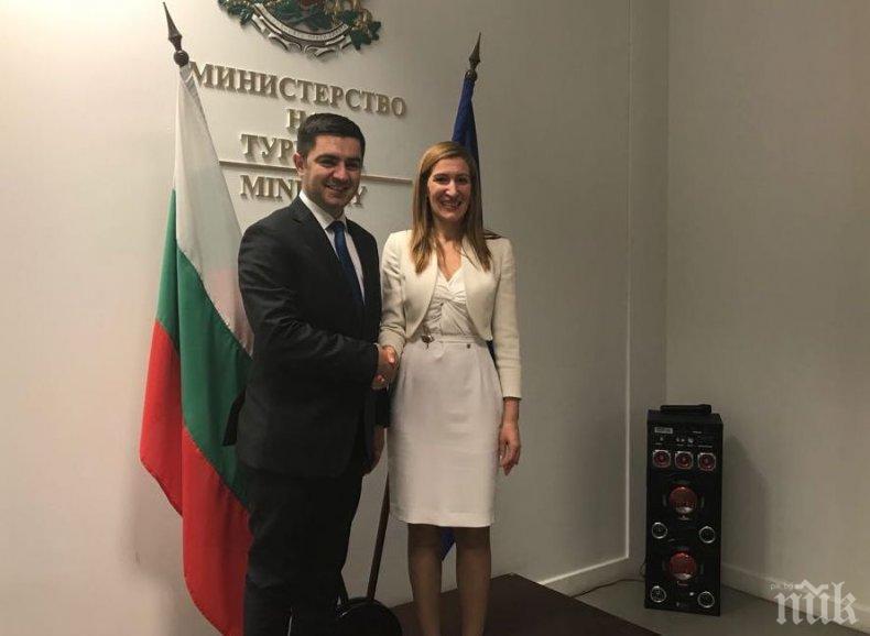 Общ българо-македонски туристически продукт ще привлича посетители към Балканите