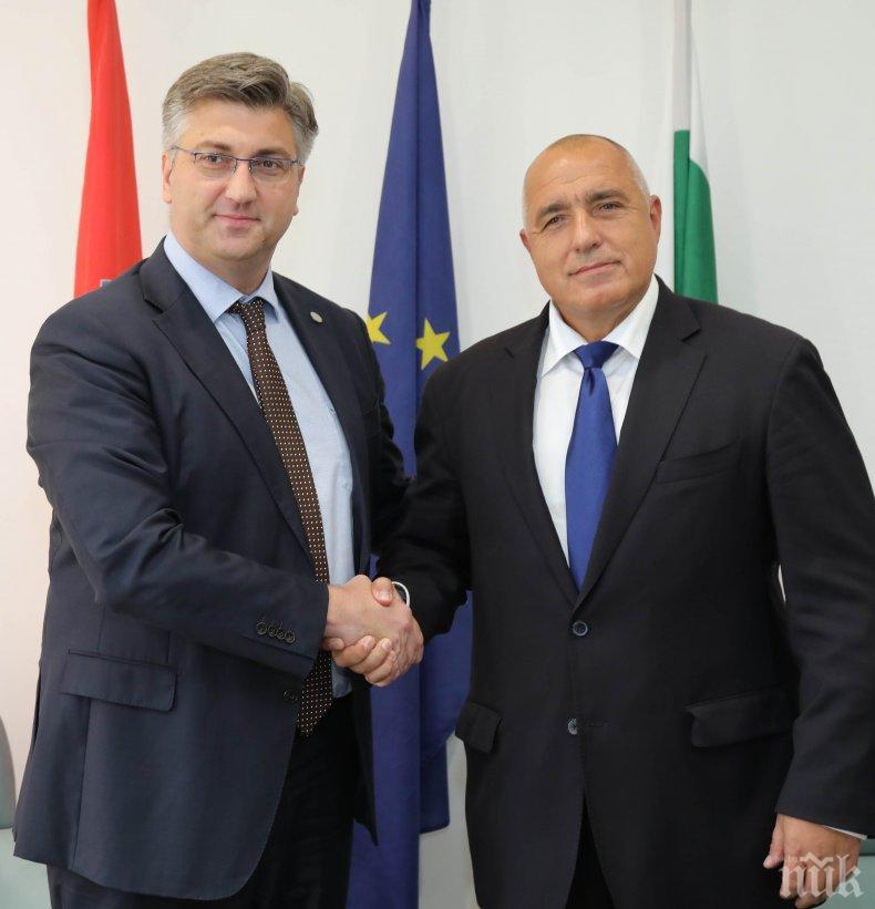 ПЪРВО В ПИК! Премиерът Борисов на среща с хърватския си колега: Взаимният ангажимент на Европейския съюз и Западните Балкани към реформи да се продължи