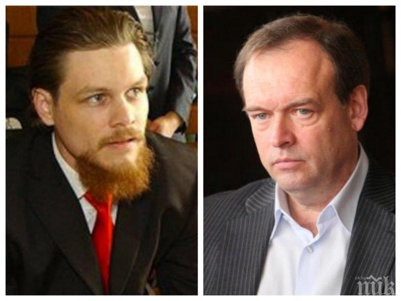 ПЪРВО В ПИК! Пореден скандал - Софийски градски съд мисли дали да пусне убиеца на Андрей Монов Полфрийман, семейството на убития студент в ужас