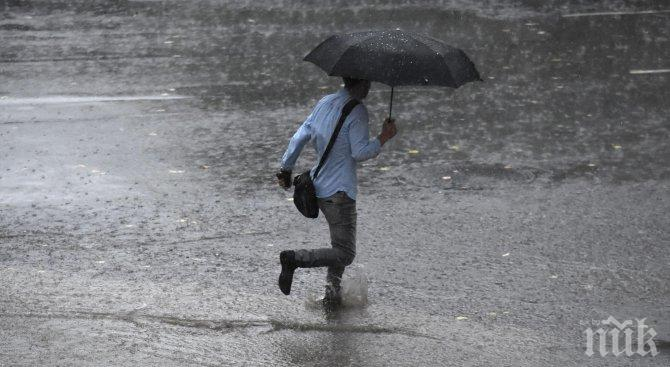 СТРАШНО! Обявено е бедствено положение в Бяла Слатина заради обилните валежи