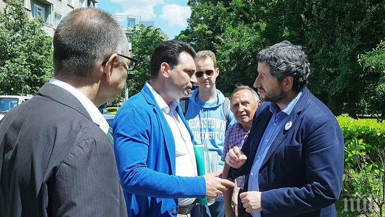 """ПОЗОР! Христо Иванов удари дъното - причаква социалисти, за да им се моли за услуги, БСП и """"десните"""" в шизофренен съюз срещу властта (СНИМКИ)"""
