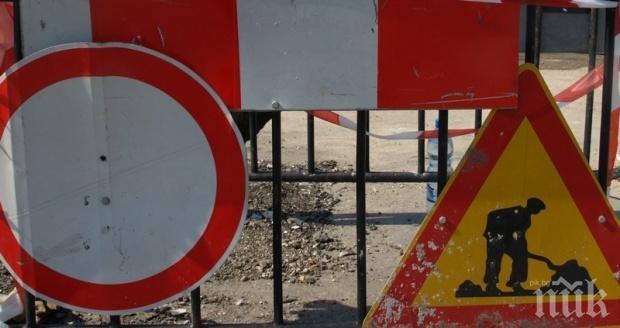 Ремонт блокира пътя Сандански - Кулата