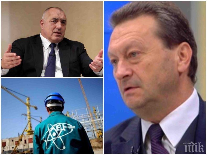 """САМО В ПИК! Таско Ерменков с горещ коментар - ще подкрепи ли БСП предложението на Борисов за размразяване на проекта за АЕЦ """"Белене"""""""