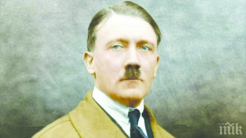 СЕНЗАЦИОННО РАЗСЛЕДВАНЕ! Би Би Си: Хитлер имал и еврейска, и негърска кръв