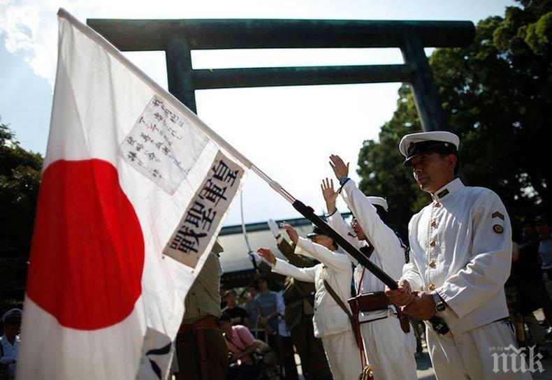 В Япония са готови с мерки в отговор на американските мита