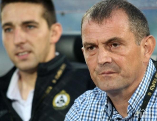 Загорчич разпусна носителите на Купата