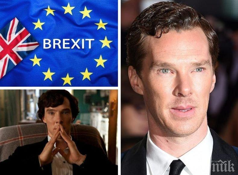 В роля! Бенедикт Къмбърбач става водещ стратег в политически трилър за Брекзит